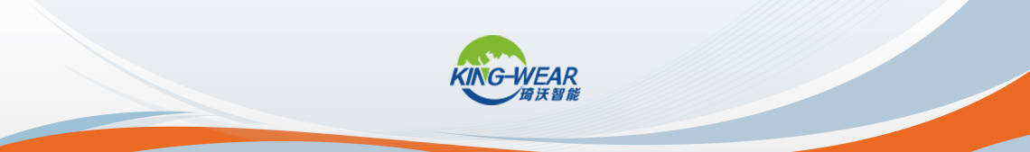 King-wear smartwatches